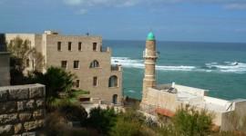 ISRAEL - CLASICO